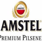 Amstel Pils fust 50L