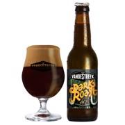 VandeStreek Dark Roast doos 24x0,33L