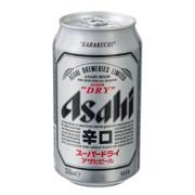 Asahi Super Dry blik tray 24x0,35L