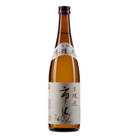 Ichishima Sake Honjozo           0,72L