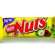 Nuts Hazelnoot Single       doos 24x42gr